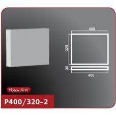 Руст Р400/320-2