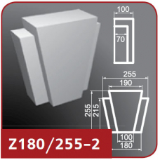 Замок Z180/255-2